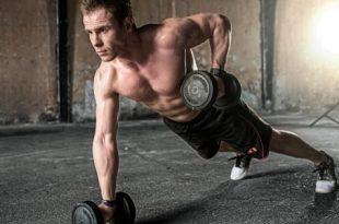 صورة تمرينات لتنمية عناصر اللياقة البدنية بالصور , الرشاقة و اللياقة البدنية