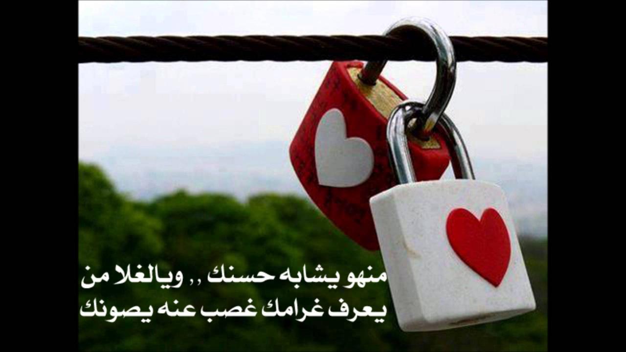 صورة رسائل حب رومنسيه , اروع وارق رسائل الحب الرومانسيه