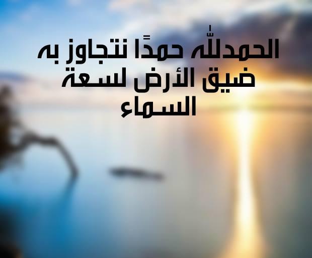 صورة تنزيل صور اسلاميه , صور اسلاميه جميلة