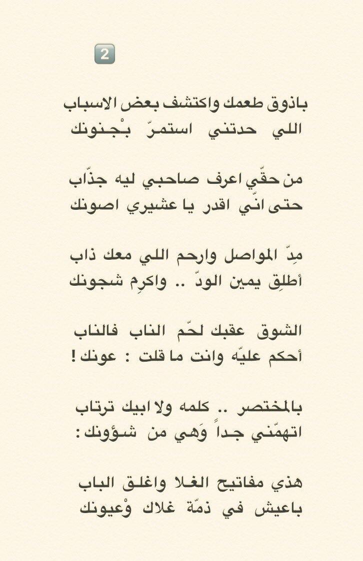 صورة قصيده في الورد , حكم واقوال عن الود