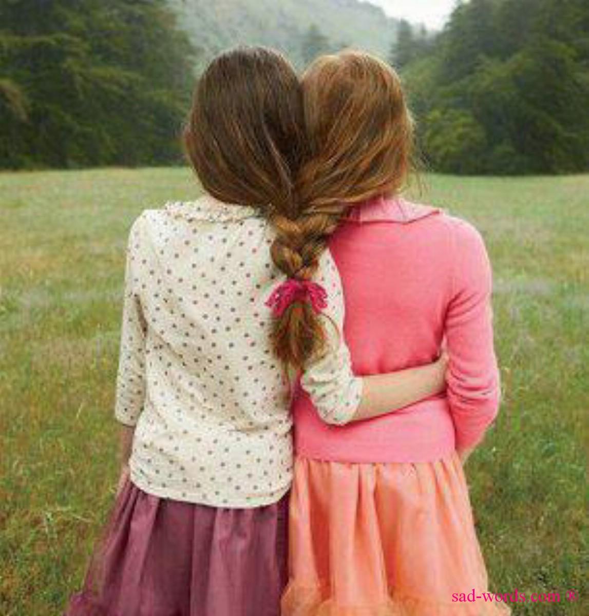 صداقة بنات