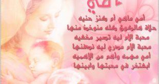 صورة صور معبره عن الام , اجمل كلام وصور في حب الام