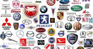 صورة انواع العربيات , تعرف على اشهر ماركات سيارات