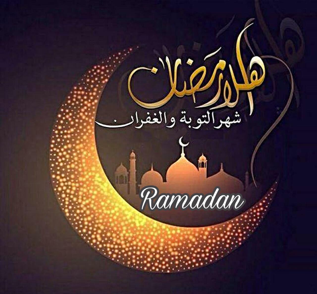 صورة رمضان 2019 المغرب , الشهر الكريم لعام 2019