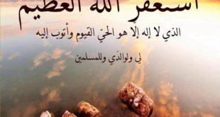 صورة صور اسلاميه , اجمل الصور والادعية الاسلاميه