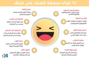 صورة فوائد الضحك , تعرف على الفوائد الصحية للضحك اللي هتغير حياتك