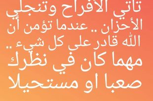 صورة خلفيات مكتوب عليها عبارات حلوه , اجمل الكلمات الطيبة للاغلى الناس