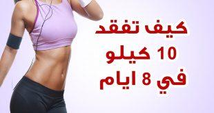 صورة رجيم عذاري , تخلص من وزنك الزائد بسهولة