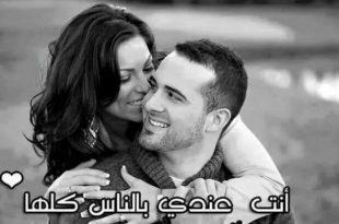 صورة صور حب رومانسية , حب وعيش حياتك كمان عبر عن اللي جواك