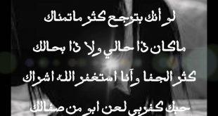 صورة اشعار حب حزينة , لو حبك ضاع منك لازم نشوف المقال دة