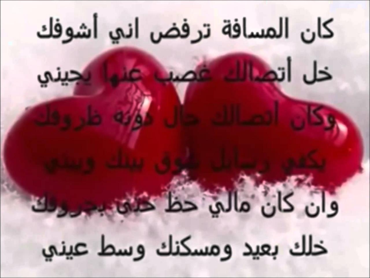 صورة اجمل رسائل الحب والشوق , معقولة رساله حب حلوة اوى كدا 1417 2