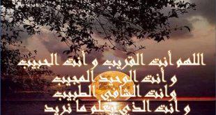 صورة دعاء الخير , الادعية سريعة الاستجابة