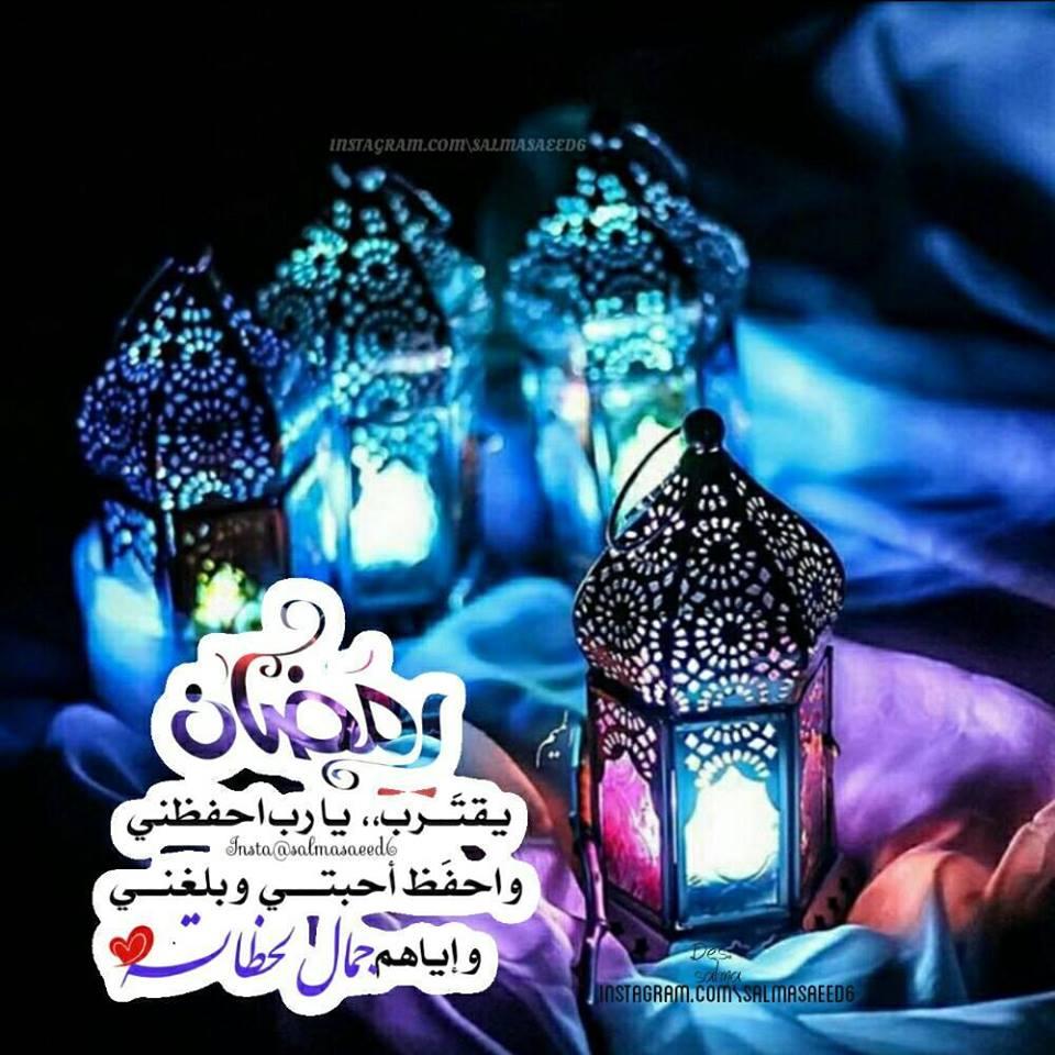 صورة رمزيات عن رمضان , كلام جميل اوى فى حب شهر رمضان