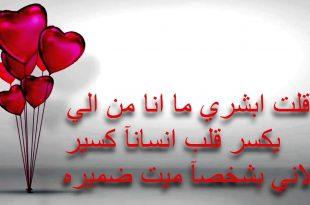 صورة قصائد الحب والعشق , مشوفتش فى حياتى قصيدة حب حلوة كدة