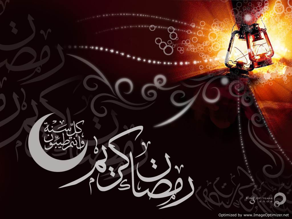 صورة رمضان شهر الخير , تعرف على فضل شهر رمضان