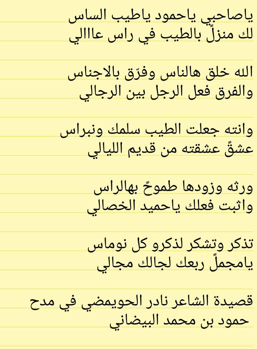 امن الأمان عرضي اجمل شعر مدح الرجال Comertinsaat Com