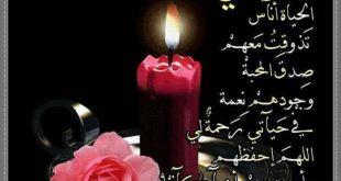 صورة اجمل صور مساء الخير , اجمل الصور لاجمل مساء