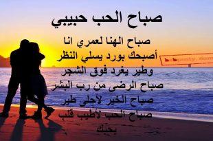 صورة رسالة حب صباحية , للحب رسايل جميلة نهادى بعض بيها