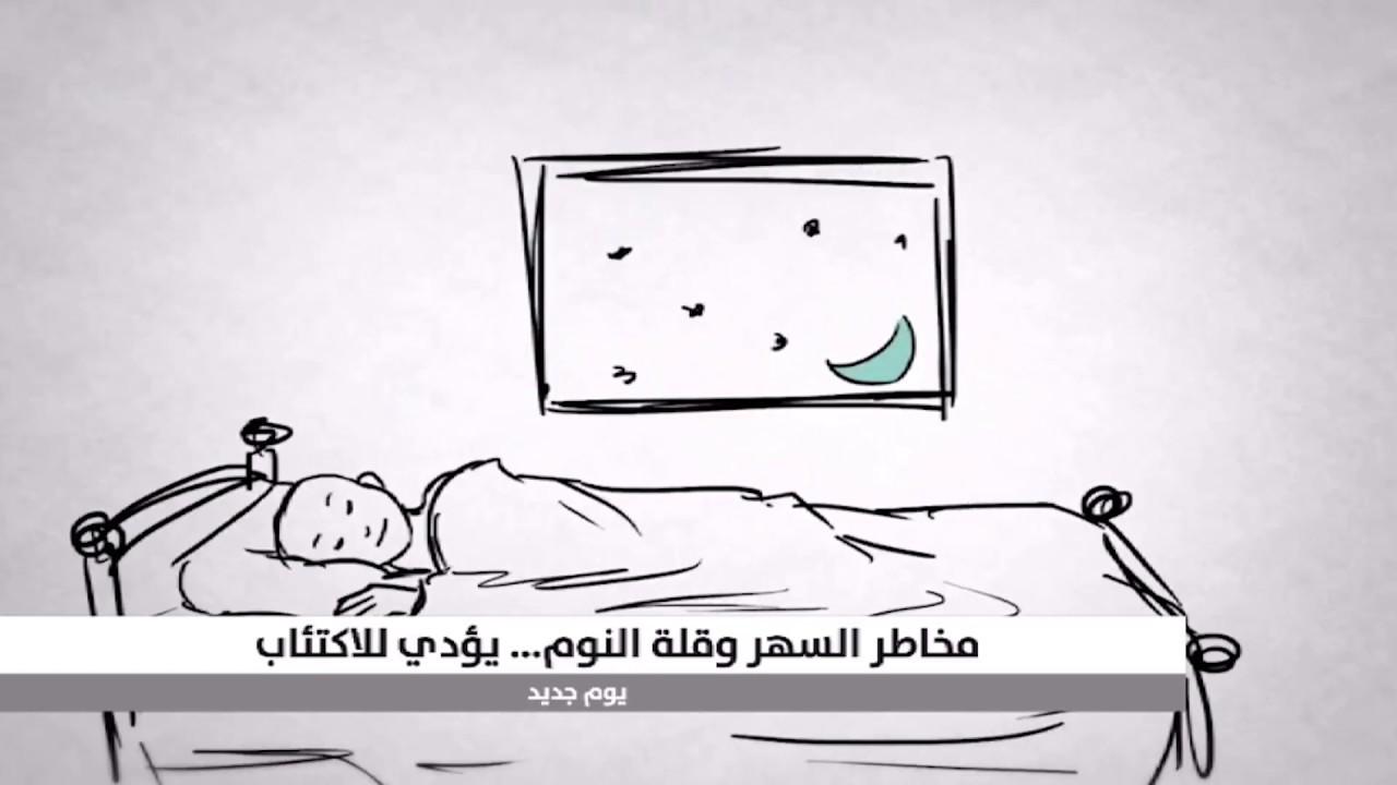 صورة قله النوم والسهر , تعرف على مشاكل السهر وعدم النوم
