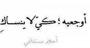 صورة رمزيات خيانه , كلام علي الصور عن الخيانة 😔