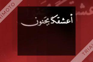 صورة كلام رومانسي للحبيب , اجمد كلام رومانسي طالع من القلب❤️