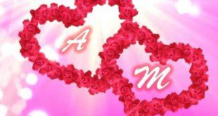 صورة صور حرف m , لكل محبي حرف m حملوا اجمد خلفيات 👇 6400 11 310x165