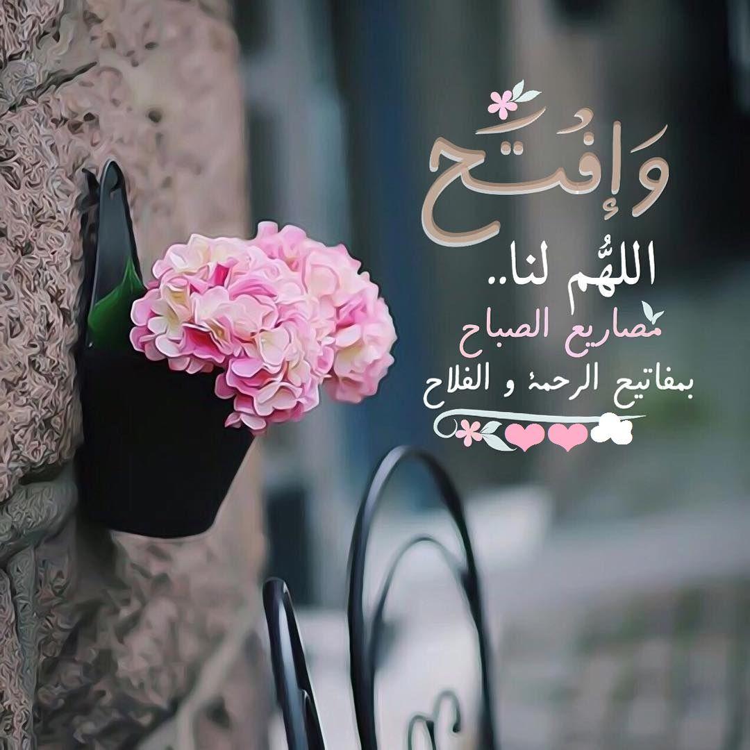 صورة اجمل العبارات الدينية , حكم ومواعظ دينية نادرة علي الصور