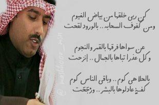صورة شعر حامد زيد , اجمل ما قيل من اشعار لحامد زيد 👇