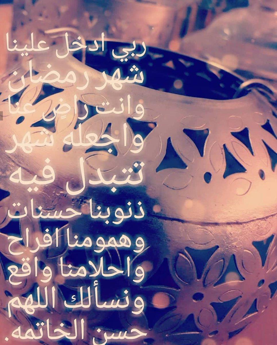صور للحبيب عن شهر رمضان