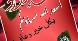 صورة مساء المحبه , اجمل تماسي علي ابو عيون قاسي 🙈