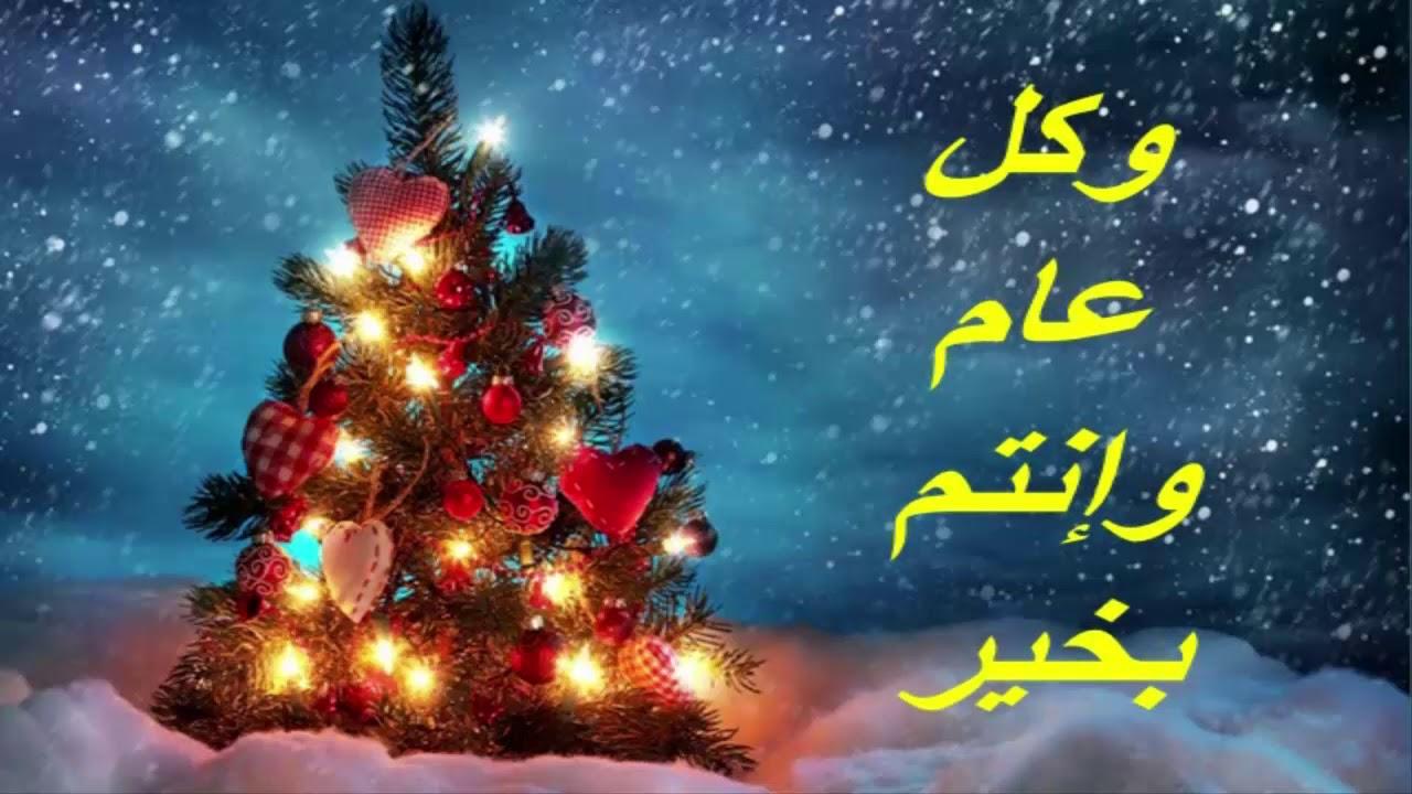 صورة صور راس السنه , اجمل التهاني بمناسبة السنة الجديدة 🙈