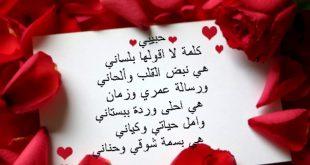 صورة رسالة اعتذار للزوج , تعالي اقولك صلحي جوزك ازاى ❤️🙈