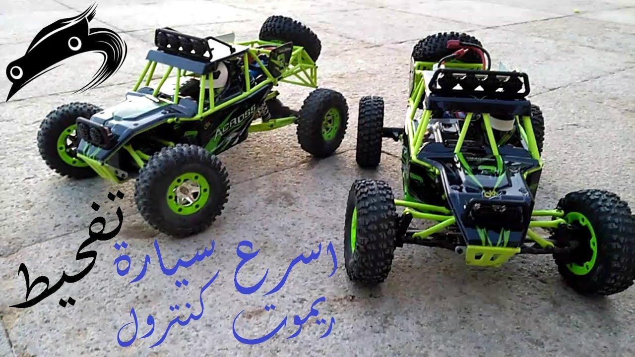 صورة سيارات ريموت , اسرع سيارات ريموت لعب اطفال 👇