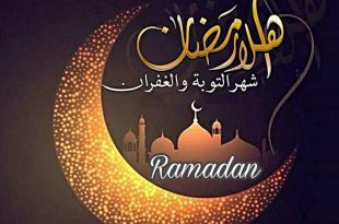 صورة صور رمضان كريم , رمزيات جميلة جدا عن شهر رمضان المبارك