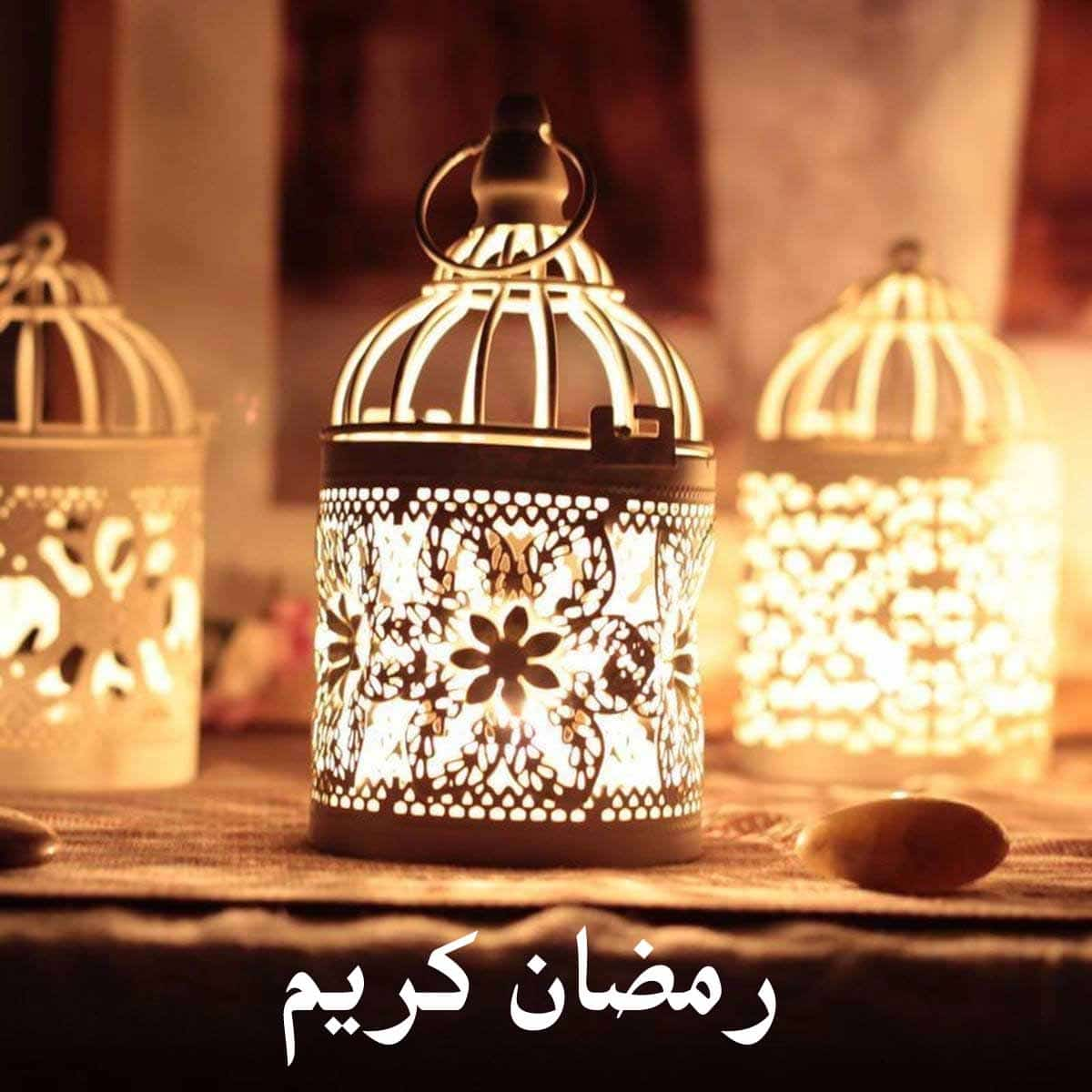 اجمل صوره لقدوم رمضان