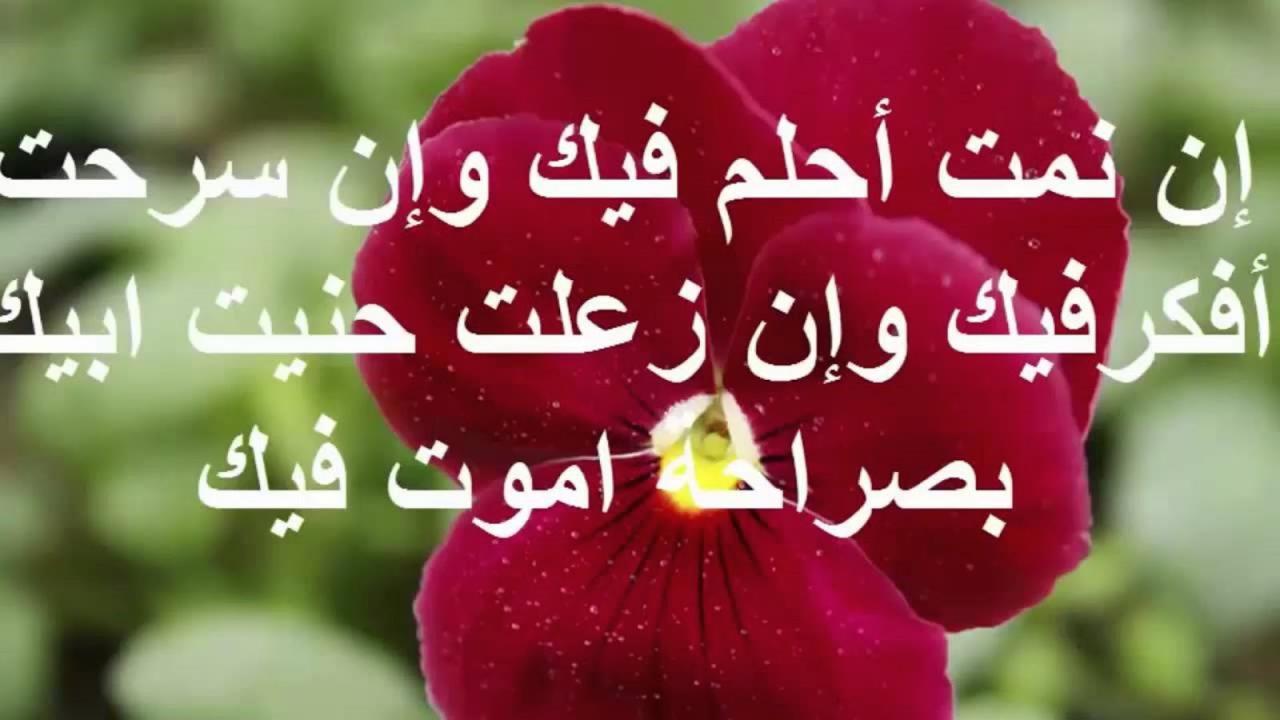 صورة رسائل الحب والغرام , صور لارق الرسائل الغراميه للاحباب 1965 2
