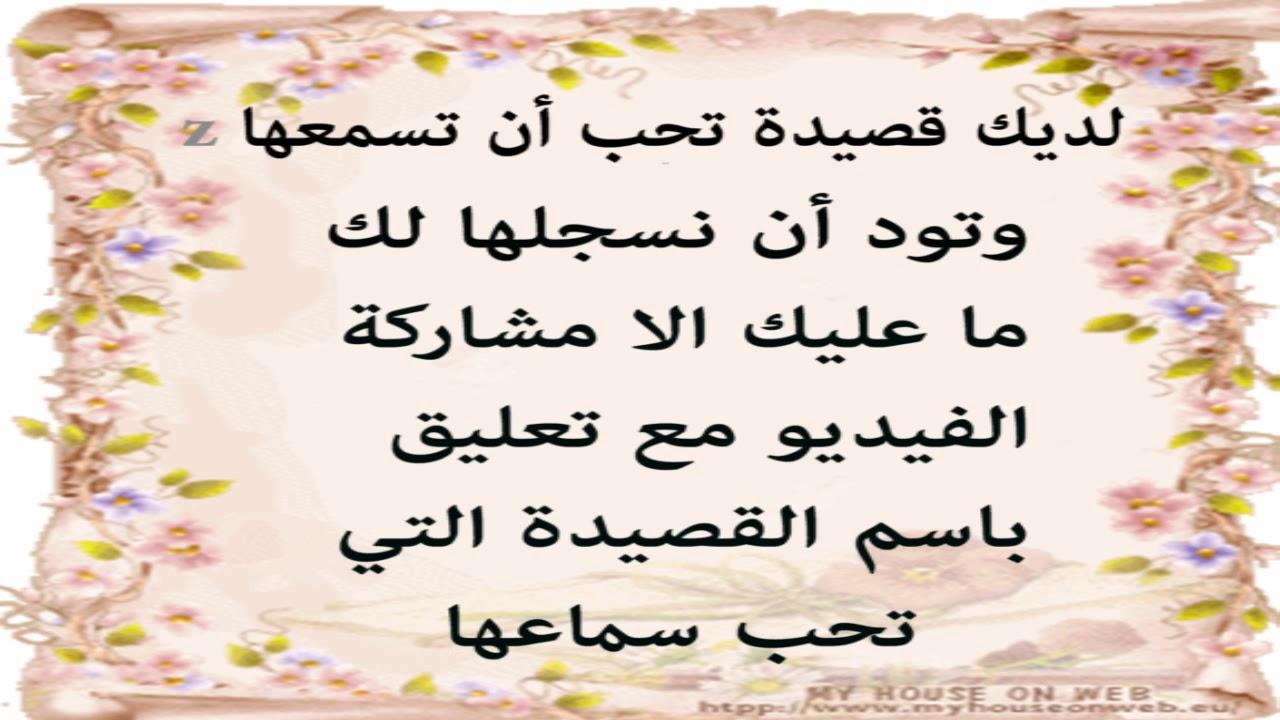 صورة رسائل الحب والغرام , صور لارق الرسائل الغراميه للاحباب 1965 3