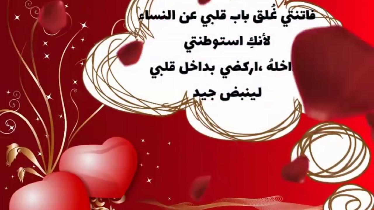 صورة رسائل الحب والغرام , صور لارق الرسائل الغراميه للاحباب 1965 4