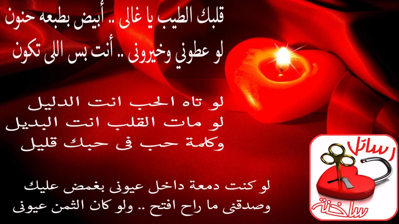صورة رسائل الحب والغرام , صور لارق الرسائل الغراميه للاحباب 1965