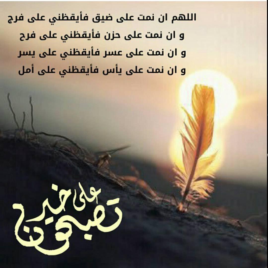 صورة مسجات اسلامية , اجمل رسائل اسلامية معبرة جدا