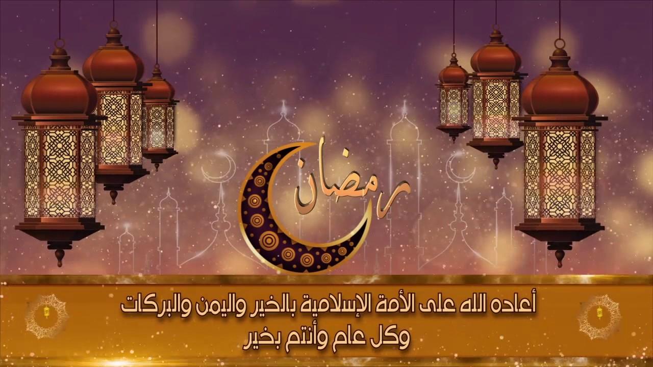 صورة اول ايام رمضان , كيف نقضي اول ايام شهر الخير