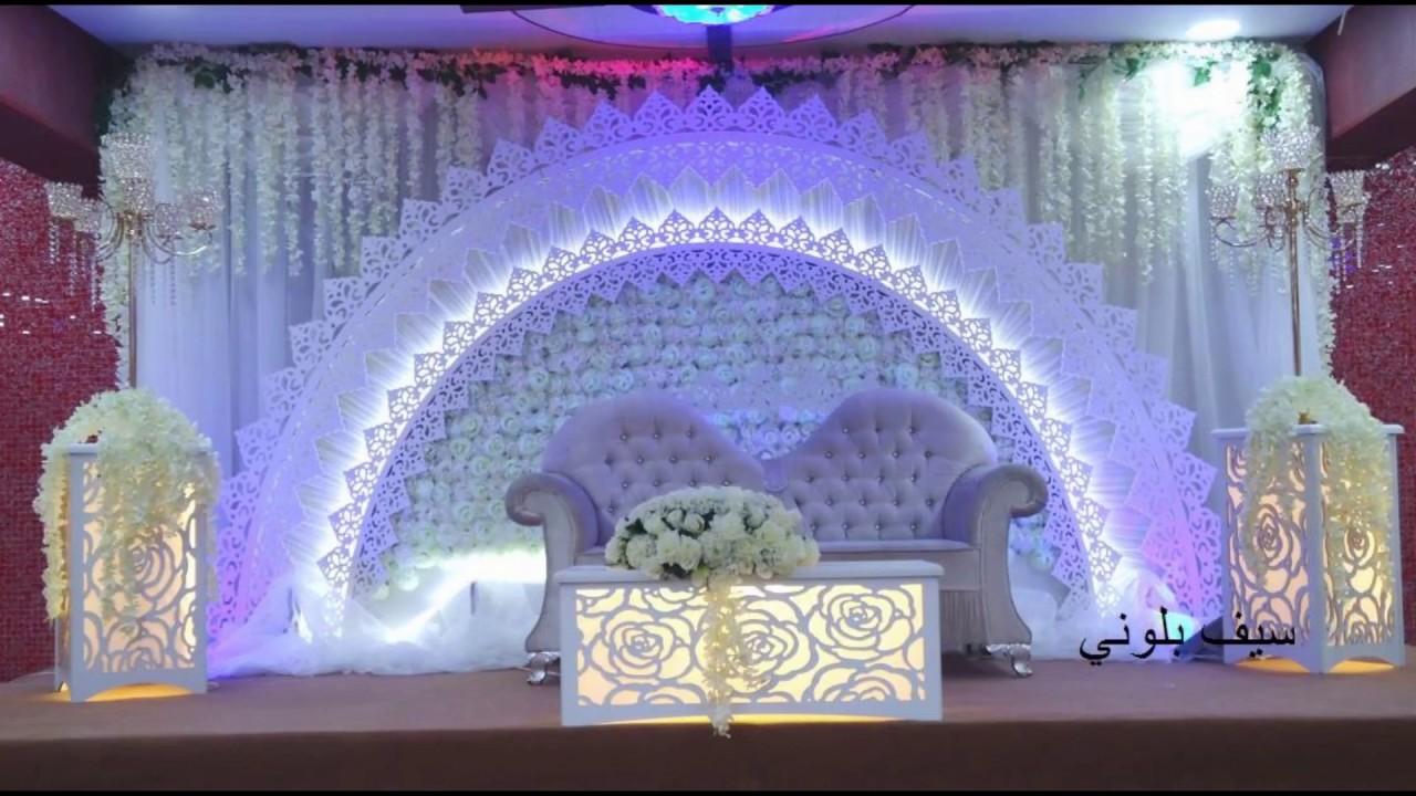 صورة كوشات اعراس , صور كوشات اعراص مودرن وروعة 3361