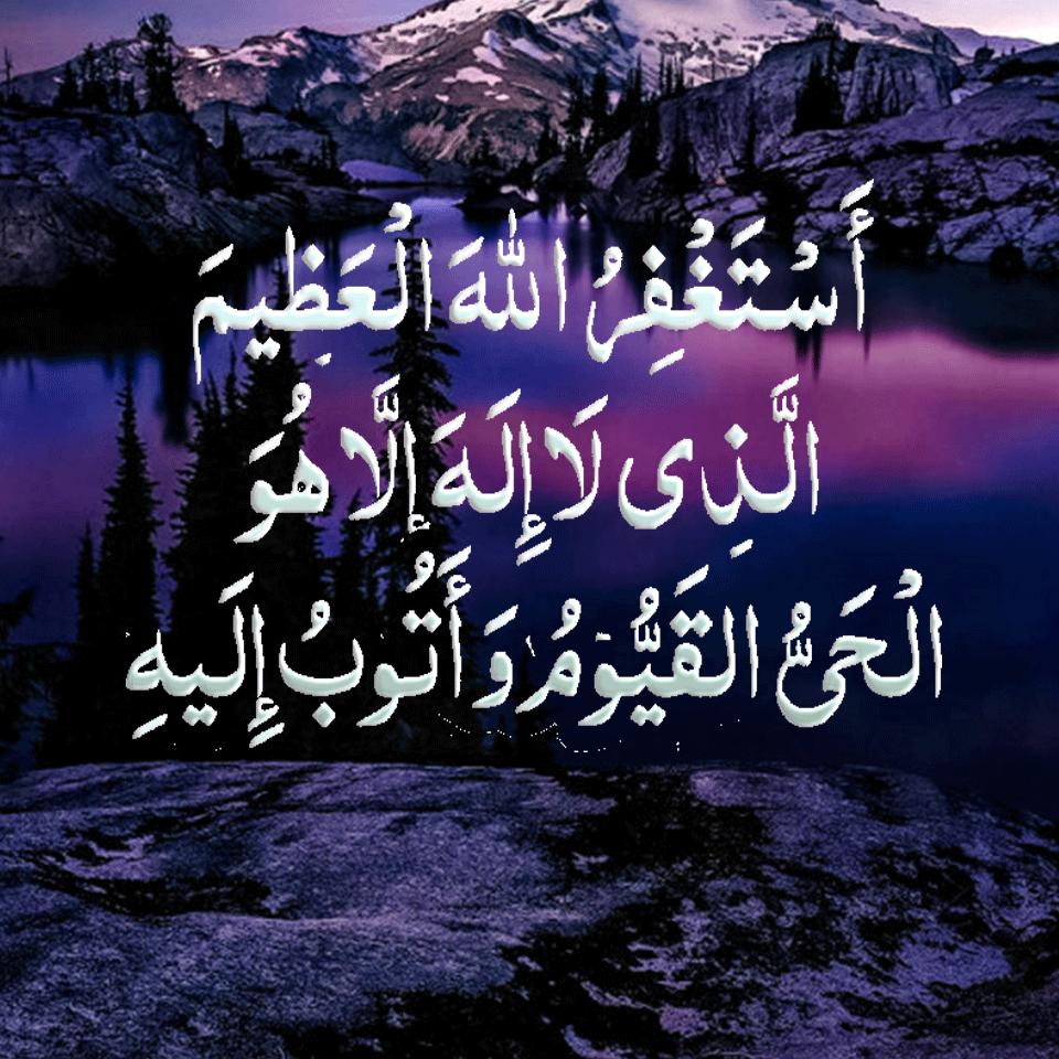 صورة صور دينيه اسلاميه , صور جميلة جدا عن الدين الاسلامى