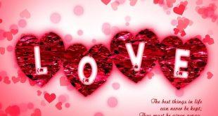صورة صور كلمة بحبك , اجمل اشكال خاصة بكلمة الحب