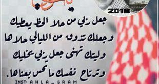 صورة توبيكات عن الاخ , كلام جميل جدا ومعبر فى حب الاخ