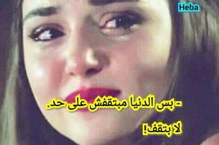 صورة احلى صور حزينه , كولكشن جامد من الصور الحزينة
