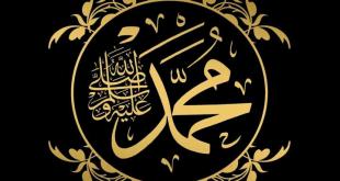 صورة خلفيات اسلامية للموبايل , احدث خلفيات دينية جذابة وجميلة