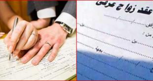 صورة حكم الزواج العرفي , هل الزواج العرفى جائز شرعا ام لا