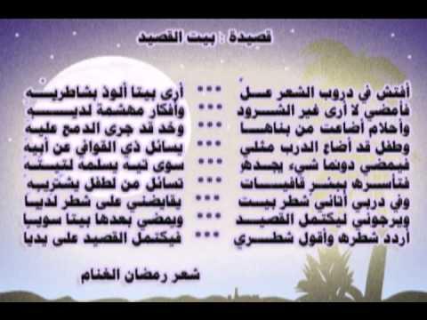 شهر رمضان شهر الطاعات شعر عن رمضان كيوت