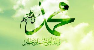 حياه سيدنا محمد قبل النبوه , هل تعلم عن الرسول